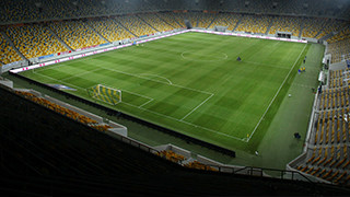 deutschland aserbaidschan kaiserslautern tickets