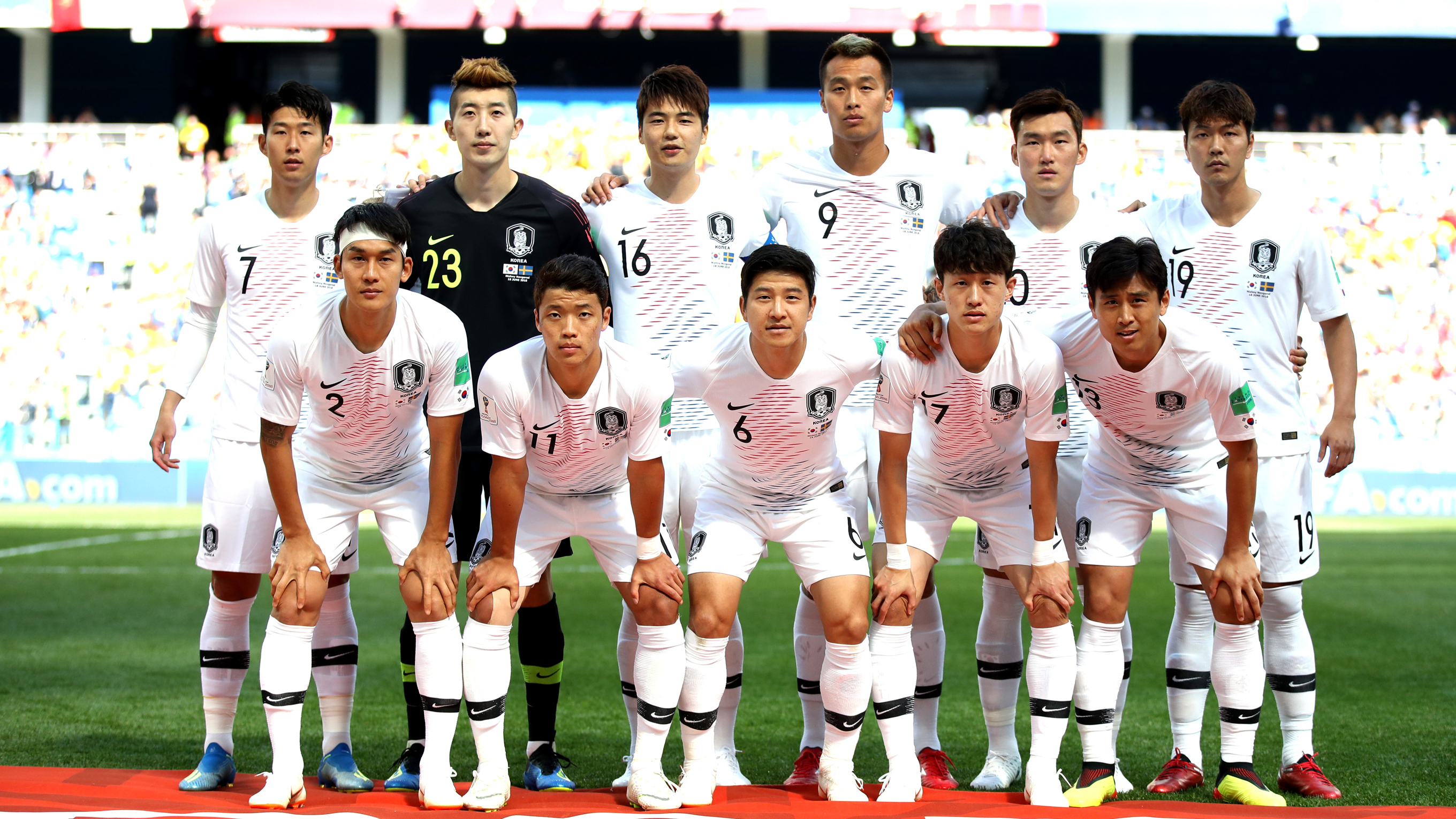Nationalmannschaft SГјdkorea