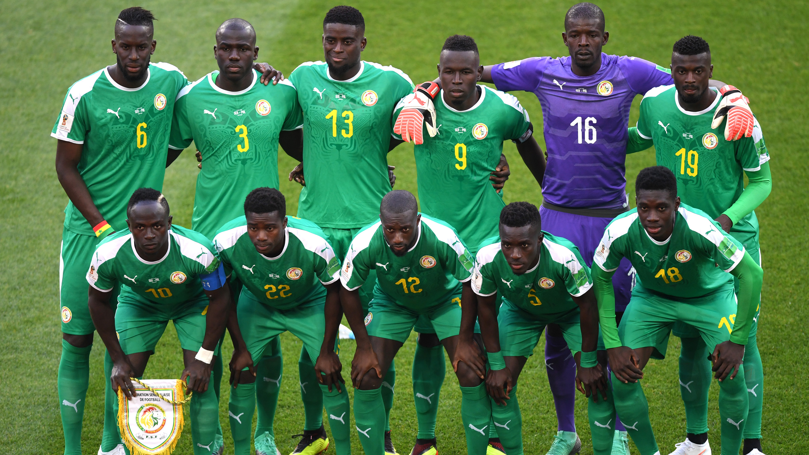 Senegal Nationalmannschaft