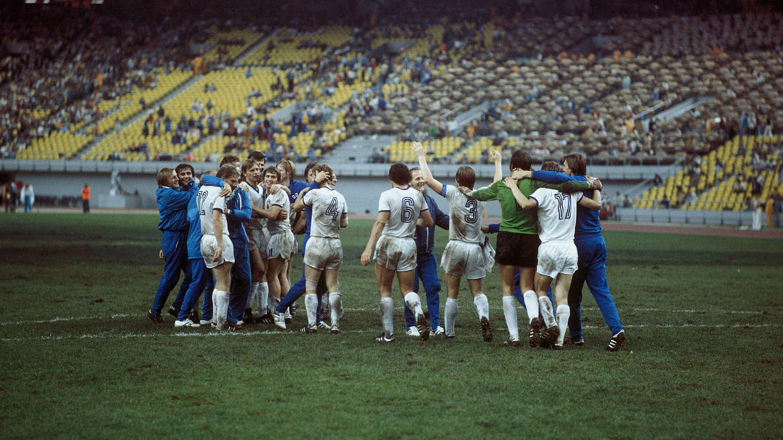 40 years ago: An unexpected triumph :: DFB - Deutscher ...