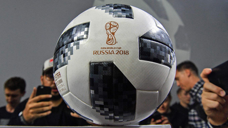 Fifa Stellt Wm Ball Telstar 18 Vor Dfb Deutscher